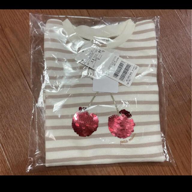 petit main(プティマイン)のプティマイン 新品 チェリースパンコールTシャツ 90 キッズ/ベビー/マタニティのキッズ服女の子用(90cm~)(Tシャツ/カットソー)の商品写真