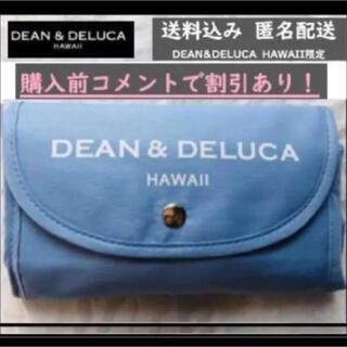 DEAN & DELUCA - Dean&deluca  サイドロゴ HAWAII限定 ショッピングバック
