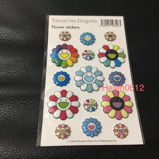 本物国内正規品 kaikaikiki 村上隆 Sticker お花15種類セット(キーホルダー)
