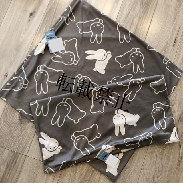 しまむら(シマムラ)のミッフィー  ブルーナ 座ぶとんカバー インテリア/住まい/日用品の寝具(シーツ/カバー)の商品写真