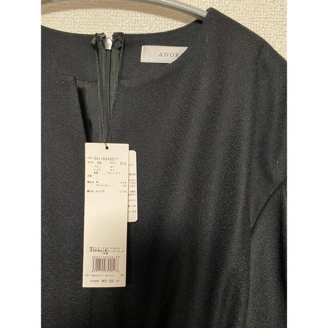 ADORE(アドーア)のアドーア リトル ブラック ドレス レディースのワンピース(ロングワンピース/マキシワンピース)の商品写真