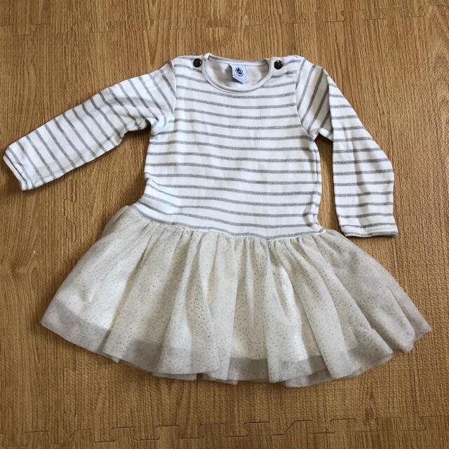 petit main(プティマイン)のワンピース 女の子 80 キッズ/ベビー/マタニティのベビー服(~85cm)(ワンピース)の商品写真