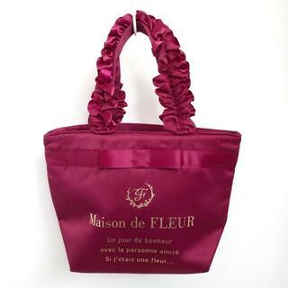 Maison de FLEUR - メゾンドフルール美品  - ボルドー フリル