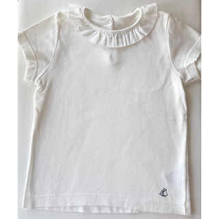 PETIT BATEAU - プチバトー フリル襟付き半袖カットソー ロンT Tシャツ 104cm