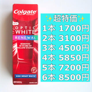 【最安】コルゲート Colgate オプティックホワイト リニューアル