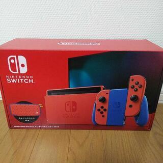 ニンテンドウ(任天堂)の新品 未開封 Nintendo switch マリオレッド☓ブルー(家庭用ゲーム機本体)