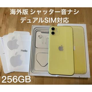 Apple - iPhone11 海外版 デュアル SIM 256GB SIMフリー dual