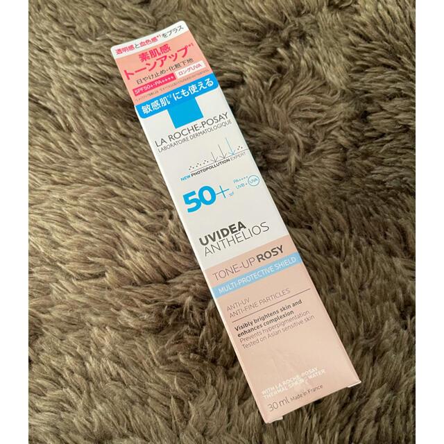 LA ROCHE-POSAY(ラロッシュポゼ)のラロッシュポゼ トーンアップ ローズ コスメ/美容のベースメイク/化粧品(化粧下地)の商品写真