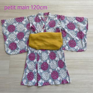 プティマイン(petit main)のプティマイン ワンピース浴衣 120cm(甚平/浴衣)