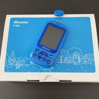 エヌティティドコモ(NTTdocomo)のdocomo キッズ携帯 F-03J(携帯電話本体)