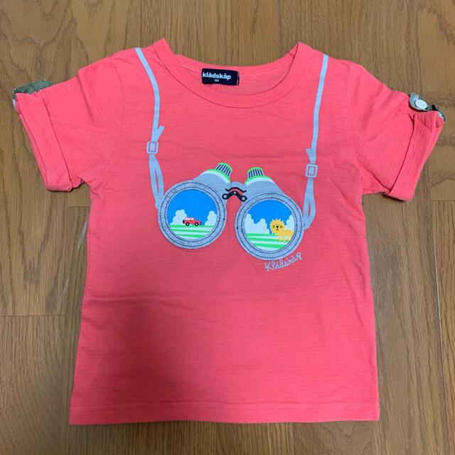 kladskap(クレードスコープ)のクレードスコープ☆双眼鏡だまし絵半袖Tシャツ☆100サイズ  キッズ/ベビー/マタニティのキッズ服男の子用(90cm~)(Tシャツ/カットソー)の商品写真