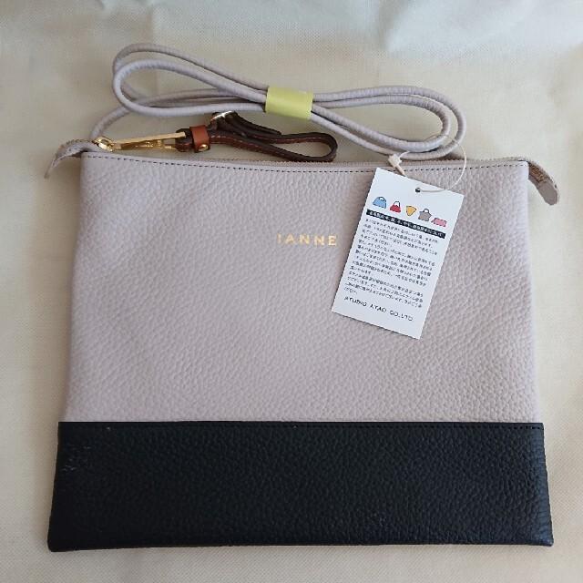 ATAO(アタオ)のイアンヌ☆イリナ レディースのバッグ(ショルダーバッグ)の商品写真
