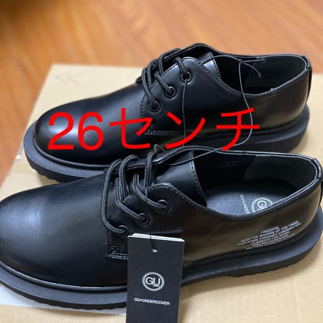 UNDERCOVER(アンダーカバー)のGU  UNDERCOVER  ラウンドトゥシューズ 26㎝ メンズの靴/シューズ(ドレス/ビジネス)の商品写真