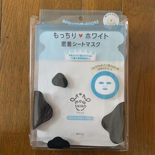 モウシロ ホワイト シートマスク 4枚入り (パック/フェイスマスク)