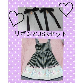 Angelic Pretty - メリーゴーランド柄ジャンパースカート