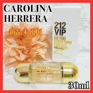 キャロライナヘレナ(CAROLINA HERRERA)のキャロライナヘレラ212VIP 30ml 新品 人気香水(香水(女性用))