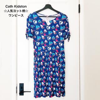 キャスキッドソン(Cath Kidston)のキャスキッドソン  ワンピース 美品(ひざ丈ワンピース)