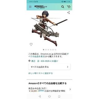 グッドスマイルカンパニー(GOOD SMILE COMPANY)の進撃の巨人 ミカサ フィギュア(アニメ/ゲーム)