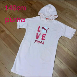 プーマ(PUMA)の女の子 PUMA  半袖 チュニック  140cm(Tシャツ/カットソー)
