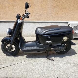 ヤマハ - ヤマハ VOX50 原付2種登録車体 引取希望