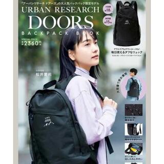 DOORS / URBAN RESEARCH - アーバンリサーチ バックパック