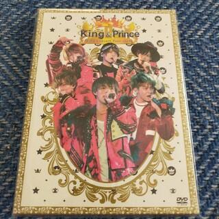 Johnny's - 【未開封】キンプリ 1stコンサート 2018 DVD 初回限定盤