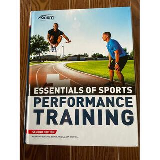 NASM PES performance training テキスト 洋書