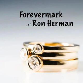 Ron Herman - 名品 ロンハーマン フォーエバーマーク ダイヤモンドリング k18 デビアス社