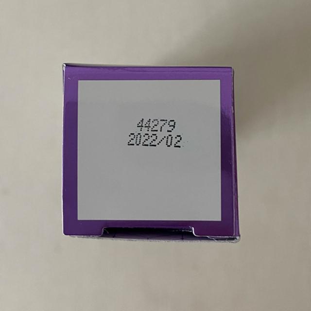 エンビロン シークエンスクリームプラス コスメ/美容のスキンケア/基礎化粧品(フェイスクリーム)の商品写真