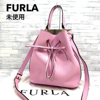 Furla - 未使用 フルラ  FURLA コスタンザ 巾着ショルダーバッグ  ハンドバッグ