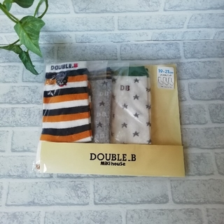 DOUBLE.B - ミキハウス ダブルB靴下 ソックス19~21㎝ 新品未使用