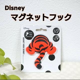 ディズニー(Disney)のマグネットフック ティガー ディズニー Disney(その他)