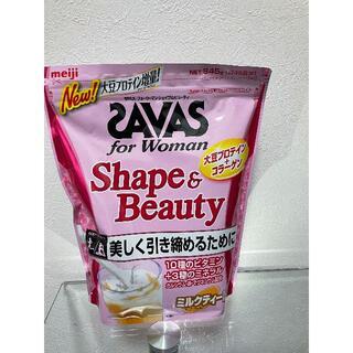 SAVAS - 【新品】SAVAS シェイプ&ビューティー ミルクティ味 945g