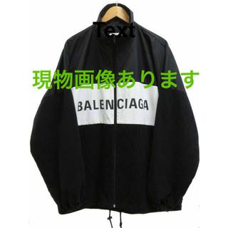 Balenciaga - BALENCIAGA デニムトラックジャケット 38 訳あり