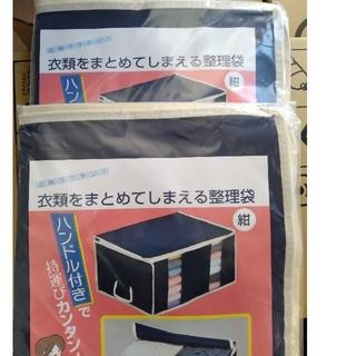 ★新品未使用★アストロ 衣類収納袋 3点(押し入れ収納/ハンガー)
