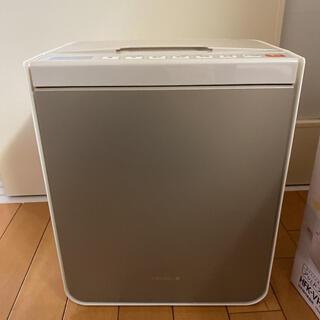 ヒタチ(日立)のHITACHI HFK-VH700(N) 布団乾燥機(衣類乾燥機)