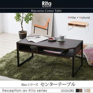 Rita☆北欧風 収納付 おしゃれ スチール センターテーブル ローテーブル(ローテーブル)