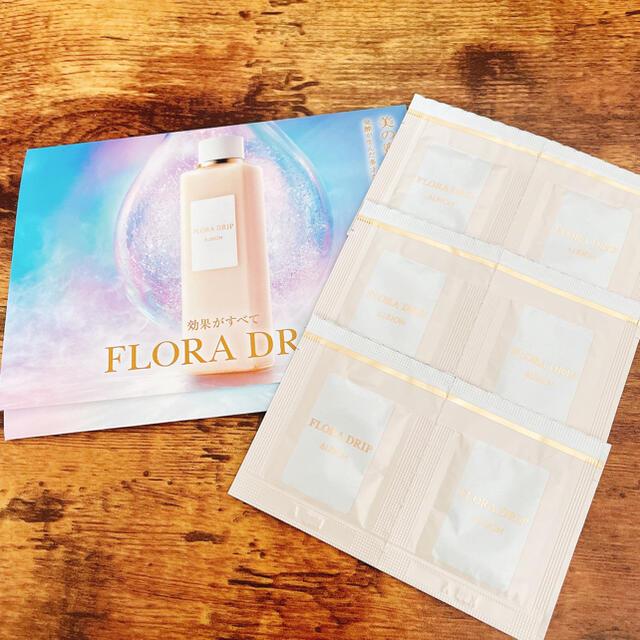 ALBION(アルビオン)のアルビオン フローラドリップ サンプル コスメ/美容のキット/セット(サンプル/トライアルキット)の商品写真