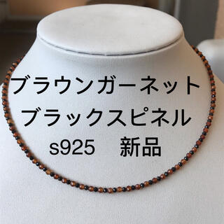 天然石 ガーネット ネックレス 華奢 ブラックスピネル パワーストーン  石榴石(ネックレス)