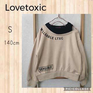 lovetoxic - Love toxic  ★  S  トレーナー