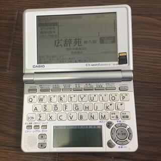 カシオ(CASIO)のカシオ 電子辞書 XD-SP7300日中英(電子ブックリーダー)