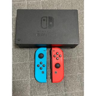 Nintendo Switch - Switch ジョイコン ドッグ 動作問題無し 訳あり 24時間以内発送