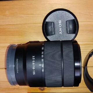SONY - SONY E 18-135 F3.5-5.6 OSS SEL18135