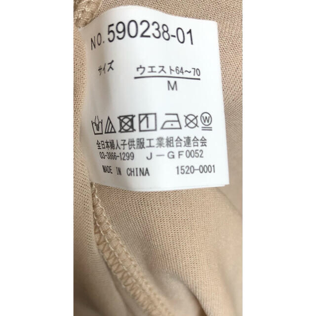 しまむら(シマムラ)のイージーパンツ カジュアルパンツ 新品未使用 レディースのパンツ(カジュアルパンツ)の商品写真