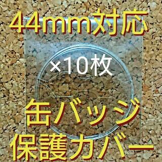WALKMAN - ソニー ウォークマン NW-S744K ゴールド スピーカー MP3 音楽再生