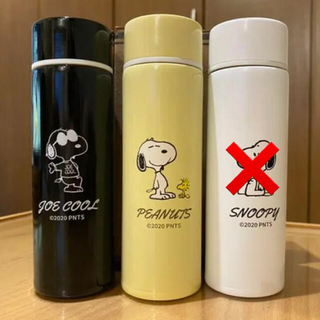 SNOOPY - スヌーピー ステンレスボトル 150ml 3本セット 水筒