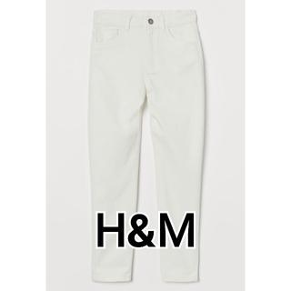H&M - H&M(160白 ) リラックスドハイアンクルデニム ハイウエストストレート