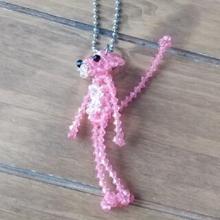 ピンクパンサー     ビーズキーホルダー(キーホルダー)