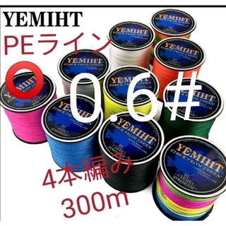 YEMIHT 4BRAID PEライン300mピンクカラー0.6#12LB(釣り糸/ライン)