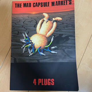 THE MAD CAPSULE MARKETS バンドスコア(その他)